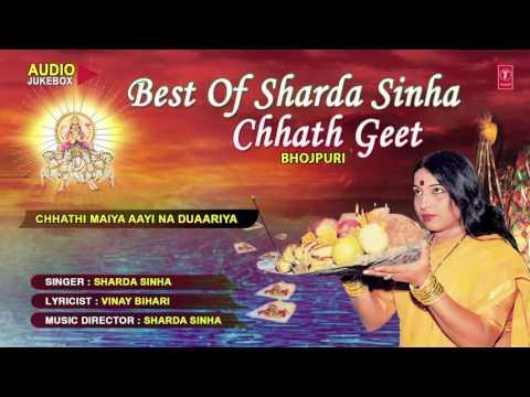 best hindu festival song