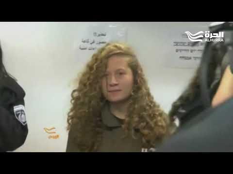 انقسام في مواقع التواصل الاجتماعي حيال محاكمة الفتاة الفلسطينية عهد التميمي  - 23:21-2018 / 1 / 21