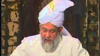 Tarjumatul Quran - Sura' Bani Israel [Children of Israel]: 72 - 94.