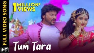 Khei Jane Bhala Lage Re Odia Movie | Tum Tara | Video Song | Anubhav, Puja, Abhijit Mazumdar