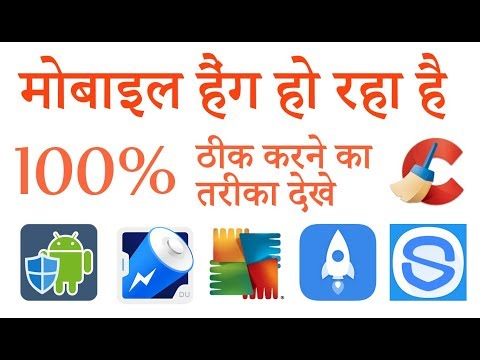 SOLUTION! Phone Hang and Virus Alert | Smartphone Killer Apps - HINDI