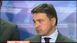 Андрей Воробьев посетил Хотьково и Сергиев Посад 09.01.2014(Репортаж ТРК