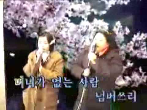 Korean girls fun karaoke money