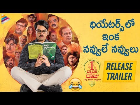 First Rank Raju RELEASE TRAILER | Chetan | Brahmanandam | Vennela Kishore | 2019 Telugu Movies