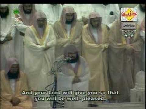 AbdulRahman Al Sudais--Ad-Duha