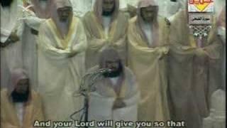 Gambar cover AbdulRahman Al Sudais--Ad-Duha