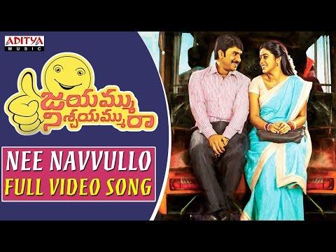 Nee Navvullo Full Video Song    Jayammu Nischayammu Ra Full Video Songs    Srinivas Reddy, Poorna