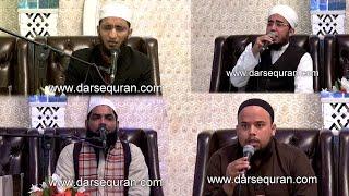 (FULL)(HD) Hamd O Naat: Hafiz Abdul Qadir, Hafiz Talha, Hasan Asim - Qirat: Qari Akbar Maliki
