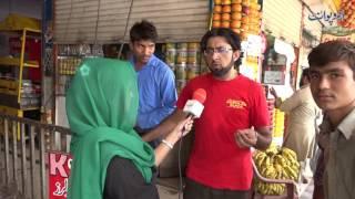 Ramadan TV Shows in Pakistan!!