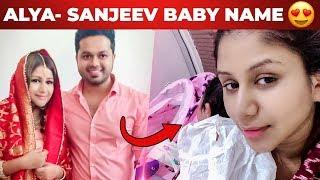 WOW: Alya Manasa-Sanjeev Karthick's baby named as…