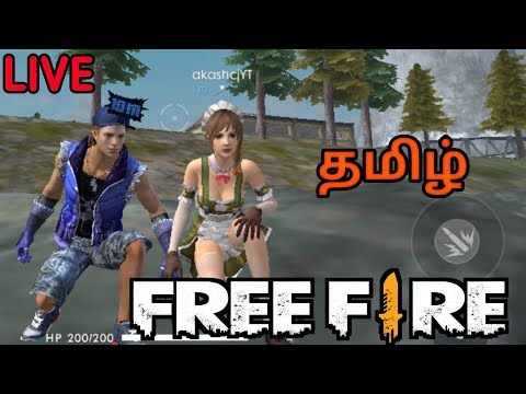 FREE FIRE  GAMEPLAY ELTE PASS SEASON 12 WARTH OF THE WILD TAMIL LIVE 🔴 SUBSCRIBER GAMES MORE