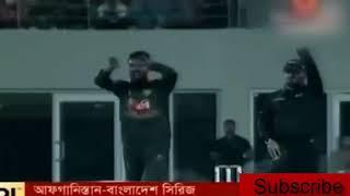 Today Bangladesh sports news | 8-6-2018 | BAN VS AFG 3RD T-20
