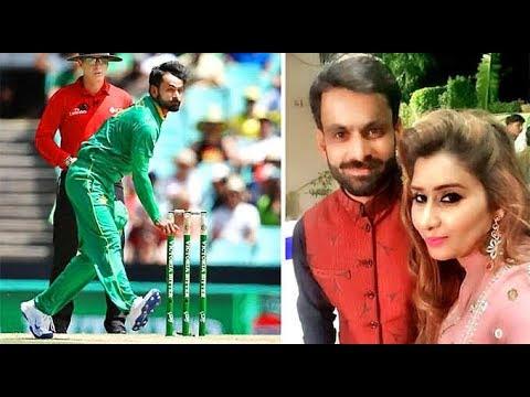 तीन साल में तीसरी बार सस्पेंड हुआ ये पाकिस्तानी क्रिकेटर, ऐसी है लाइफ, Suspended Hafeez