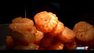 Sutralam Suvaikalam - Sweet Jalebi Preparation in Dindigul special 1/3 | News7 Tamil
