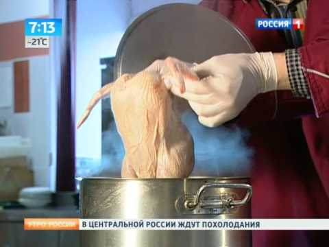 Нитрат и нитрит в колбасе и других мясопродуктах.