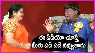 Best Comedy Skits In Telugu | Jabardasth Apparao Superb Live Performance