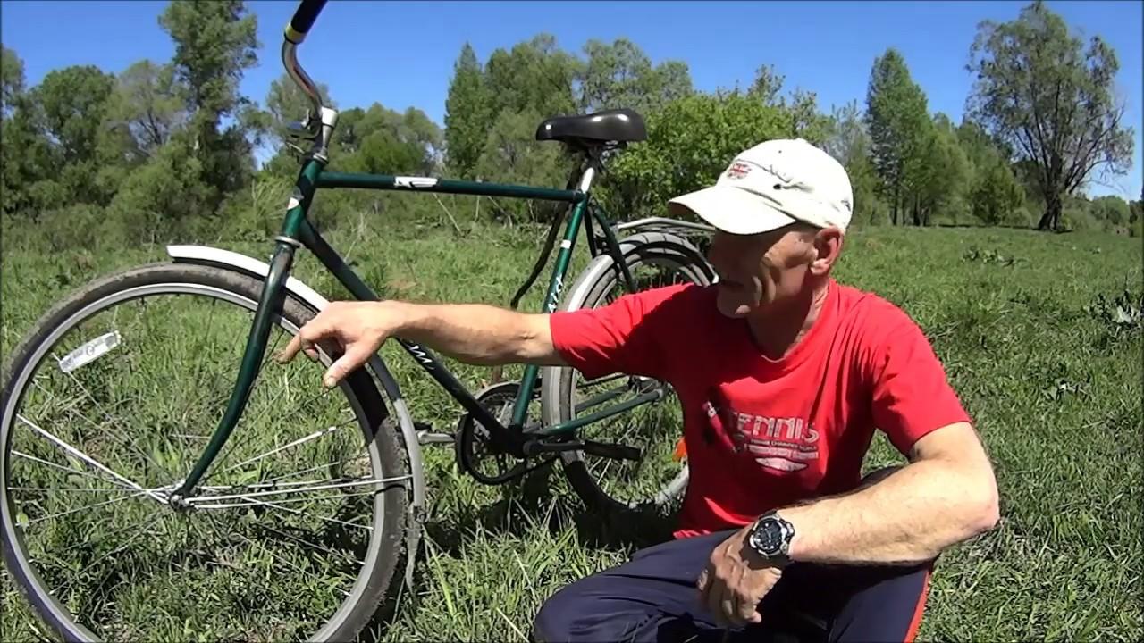 Универсальный велосипед Аист. Обзор и отзыв.
