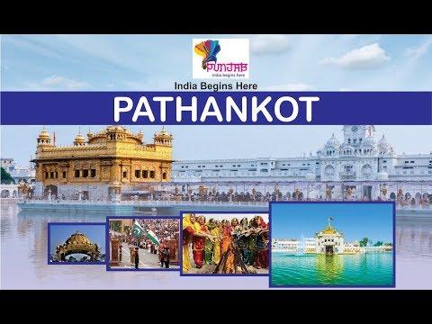 Pathankot | Punjab Tourism | Top Places to Visit in Punjab | Incredible India