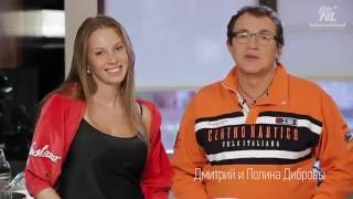 Дмитрий и Полина Дибровы готовят Омлет ED