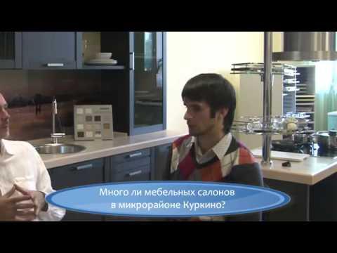 купить кухню на заказ в харькове - YouTube