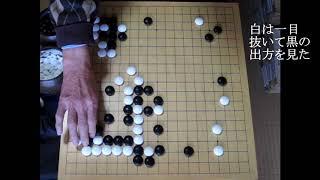 『棋道S40年10月号』 独学の鬼才 水谷縫次 MR囲碁2931
