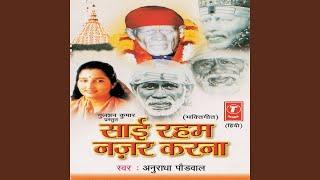 Sai Tumhare Charan Kamal Ki