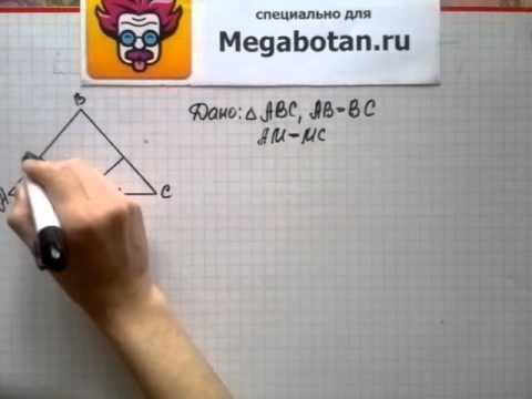 Номер 274 Геометрия 7 9 класс Атанасян