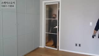 아파트안방드레스룸중문 슬림1짝여닫이 스윙도어