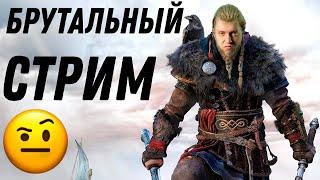 БРУТАЛЬНЫЙ СЕКРЕТНЫЙ стрим! - Общаемся, говорим про технологии, играем на PS4!