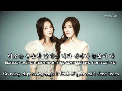 Davichi - Love, My Love (사랑 사랑아) [Eng+Rom+Han]