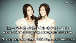 Watch Davichi Love My Love video