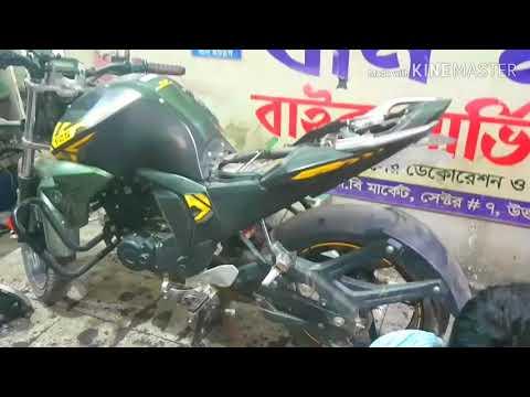 Yamaha FZS suspension modify