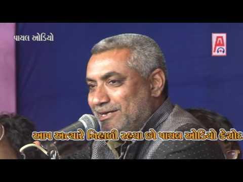Meranbhai Gadhvi 2017 Sonal Bij Live Gujarati Dayro Madhadadham