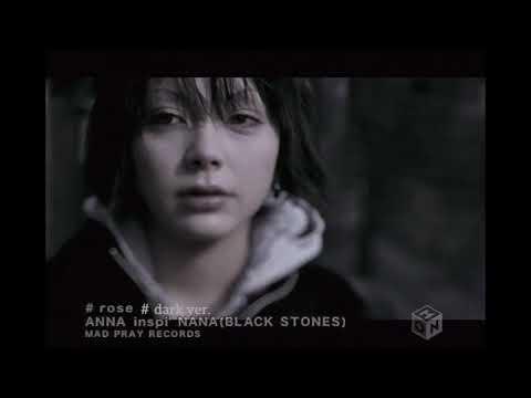 ANNA Inspi' NANA (BLACK STONES)  - Rose Dark Ver.