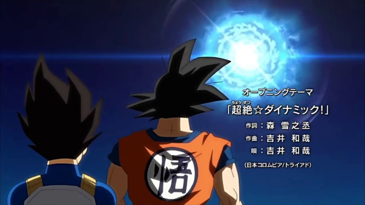 musique dragon ball super