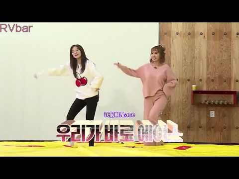 Seulgi Dancing To Other Kpop Groups #1