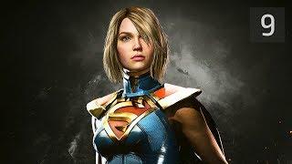 Прохождение Injustice 2 — Часть 9: Последняя надежда Криптона (Супергерл)