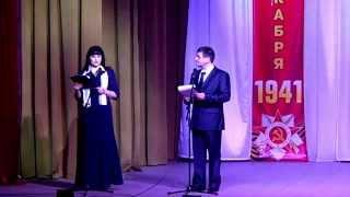 Концерт.   9 декабря 2013г. КДЦ Венёв