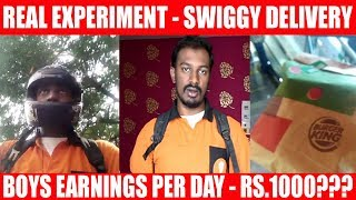 Real Experiment : How Much Swiggy Delivery Boys Earn Per Day?Swiggy Boy Salary  In Tamil