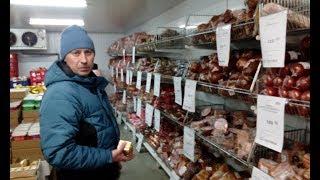 магазин СВЕТОФОР обзор цены на колбасы,сыры и многое другое ноябрь 2018 г.Соликамск