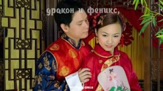 Интересные факты про свадьбы в Китае
