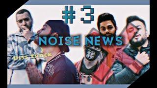 | كولونيست X تي سكريم - اليوتيوبرز و الراب  !  | - NOISE NEWS - EP 3