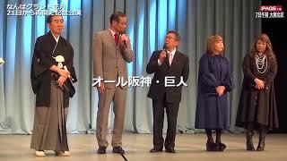 https://headlines.yahoo.co.jp/hl?a=20171207-00000001-wordleafv-ent ...