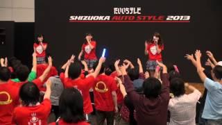 2013/04/28【静岡オートスタイル2013 】 ツインメッセ静岡.