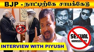 BJP Supporting Rapist – Pollachi Issue – Exclusive Interview With Piyush Manush