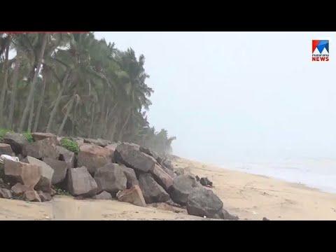 അറബിക്കടലില് രൂപം കൊണ്ട ന്യൂനമര്ദം ചുഴലിക്കാറ്റായി രൂപപ്പെട്ടു; വായു | Kerala | Monsoon | Arabian