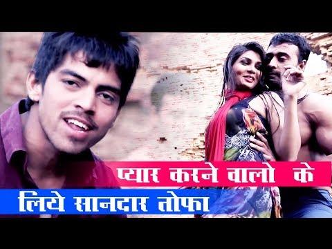 Bhen Ki Dinni | Masoom Sharma | New DJ Song | Latest Haryanvi Songs Haryanavi 2018