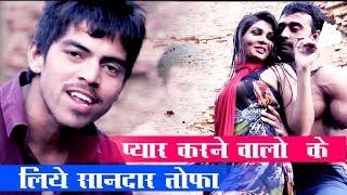 Masoom sharma songs new haryanvi video song | अगर आप को किसी लड़की ने दिया है धोखा ये गाना शेयर करे