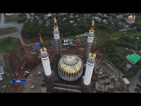 В Уфе возобновили строительство мусульманского храма Ар-Рахим