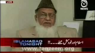 (2/4) Islamabad Tonight (Khudkush in Islam)